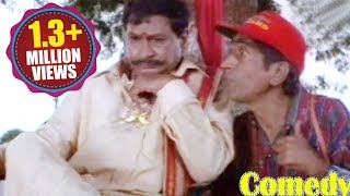 "Ms Narayana As ""Sarpanch""    Telugu Back 2 Back Comedy Scenes    Volga Videos 2017"