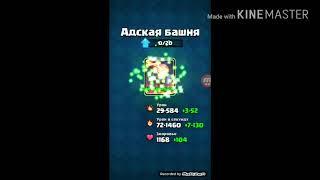 Смотреть Clash Royale Bratishka vs isys юмористы (нет) онлайн