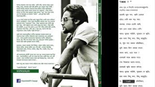 Song: kenO? Album: Chotto Asha Lyric, Tune & Vocal : Shopnolok@Ov M...