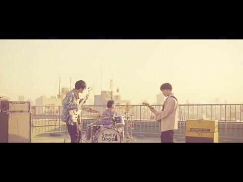 Saucy Dog「ゴーストバスター」Music Video