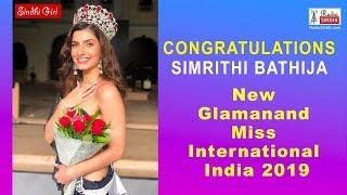 Simrithi Bathija - New Glamanand Miss India International 2019