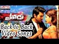 Download Yevadu Movie Full  Songs Back to Back ||  Ram Charan,Shruti Hassan, Allu Arjun,Kajal MP3 song and Music Video