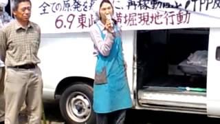 2013年6月9日、東峰現地行動&横堀交流会における石井紀子さん(三里塚...