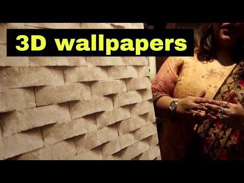 घर के लिए एक पीस भी मंगाए   3D WALLPAPERS AVAILABLE   BEST SHOP FOR HOME DECORATION WALLPAPERS