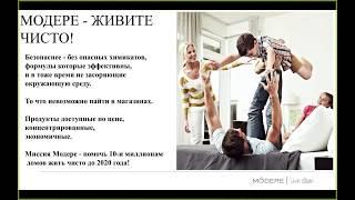 СИСТЕМА ПОТЕРИ И КОНТРОЛЯ ВЕСА М3