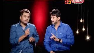 bolte taare fugay subodh bhave and swwapnil joshi candid gappa 2