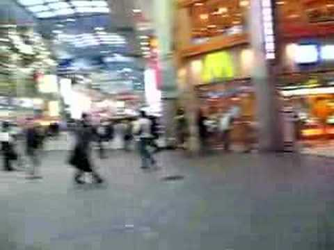 Kumamoto Shopping Arcade