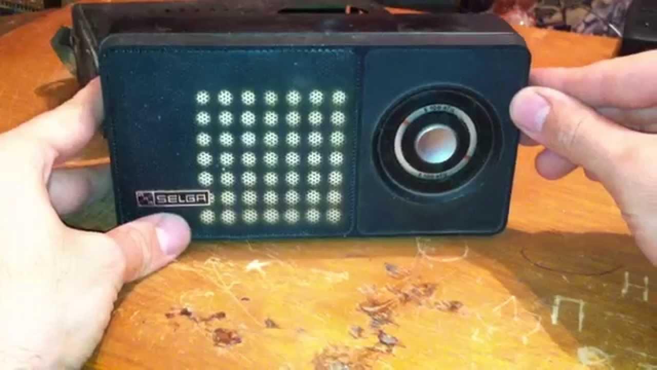 Старый радиоприемник - YouTube