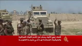 القوات العراقية تتقدم في حي الشهداء بمدينة الفلوجة