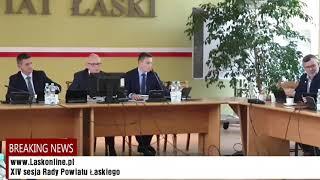 XIV sesja Rady Powiatu Łaskiego