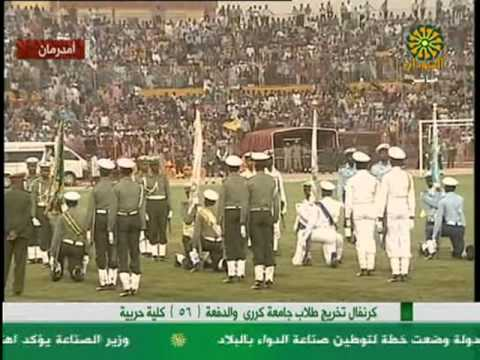 Graduation of military in Sudan حفل التخريج - عرض عسكري