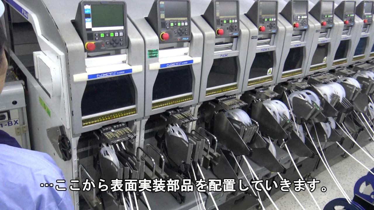 ビデオカードの製造工場をZOTAC...