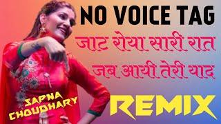 Jaat Roya Sari Raat Jab Aayi Teri Yad Dj Remix No Voice Tag | Sapna Choudhary New Song| Jaat Ka Look