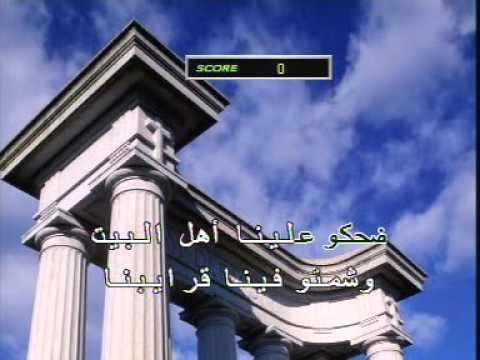 Arabic Karaoke: Georges Wassouf   Debna 3a Ghyabak