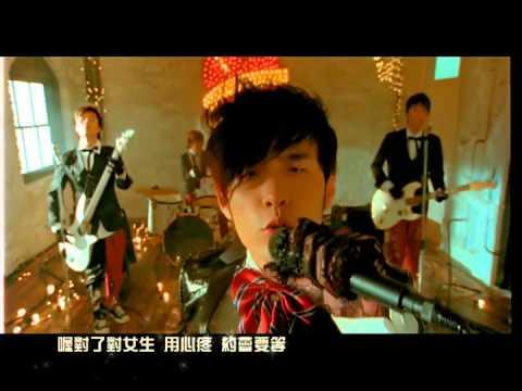 Jay Chou 周杰倫【陽光宅男 Sunshine Nerd】-