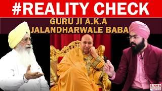 Reality Check Of GURU JI A.K.A Jalandharwale Baba || REALITY CHECK BY JASNEET SINGH || SNE