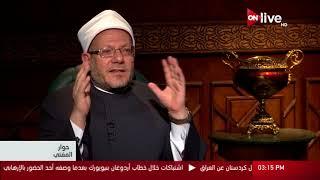 حوار المفتي - د. شوقي علام: الهجرة النبوية تعلمنا الثبات على المبدأ ونبذ النفاق ونصرة الحق