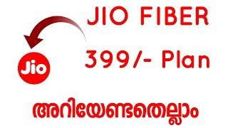 All about jio fiber 399/- Plan   Sourab M Kalliyan   MALAYALAM