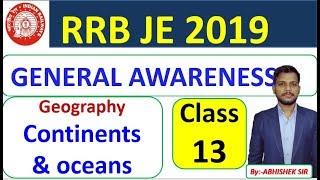RRB JE 2019 CBT-1 | GA Class-13 |continents & oceans | SpeedUp Education