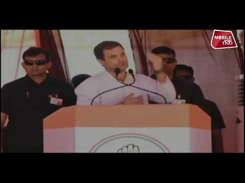 Rahul Gandhi LIVE Sri Ganganagar के सूरतगढ़ से  | Rajasthan Tak