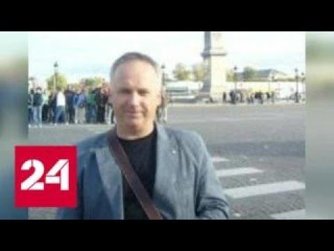 Главе дирекции соцсферы ОДЖ грозит до 6 лет за мошенничество - Россия 24