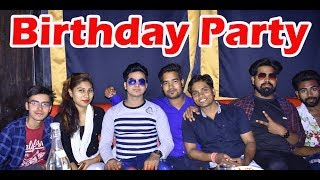 My birthday Video.Happy Birthday Song Saal bhar me sab se pyara hota hain ek din