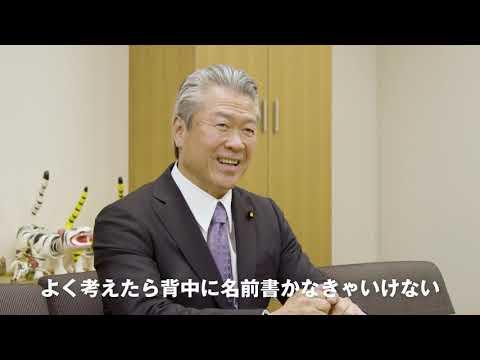東日本大震災10年 馬淵澄夫議員インタビュー #震災から10年を考える