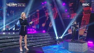 [2020 MBC 가요대제전] 송가인 X 헨리 - Music is My Life (Song GaIn X Henry - Music is My Life), MBC 201231 방송