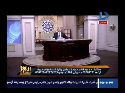 العاشرة مساء| مع وائل الإبراشى هل تؤيد حملة تمرد لسحب الثقة من مجلس النواب؟ حلقة 22-3-2017