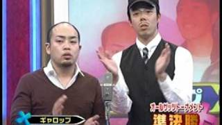 谷村新司(サライ)Tanimura Shinji - Santo Monogatari 再結成されたア...