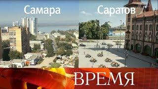 видео Самые быстрорастущие города России