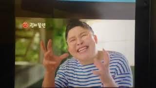Korean elevator spicy noodle ad