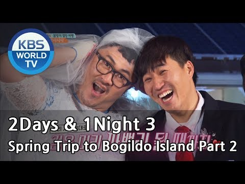 2Days & 1Night Season3 : Spring Trip to Bogildo Island Part 2 [ENG/THA/2018.04.15]