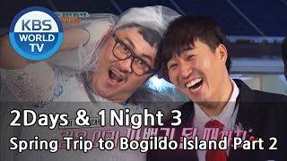 2 Days & 1 Night Season 3   1박 2일 시즌 3