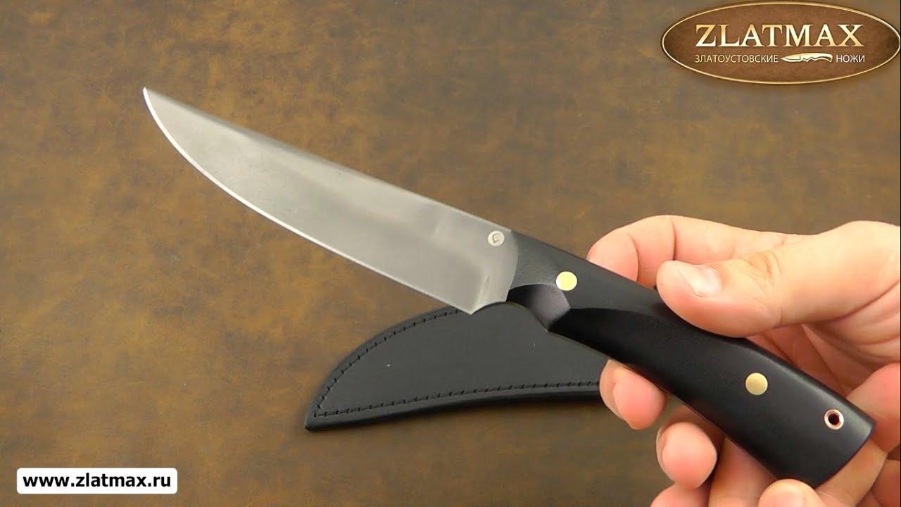 Видео Нож R008 (Литой булат, Накладки микарта)