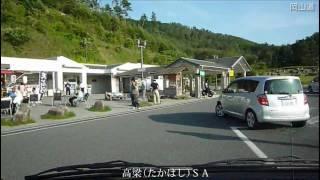 [HD] 岡山道全線(6倍速) Okayama Expressway