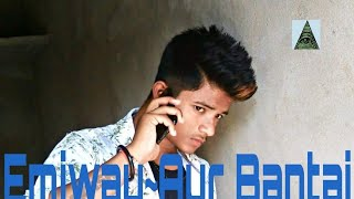 Emiway Tribute To Eminem |Cover Akash Dhiver|(Emiway)