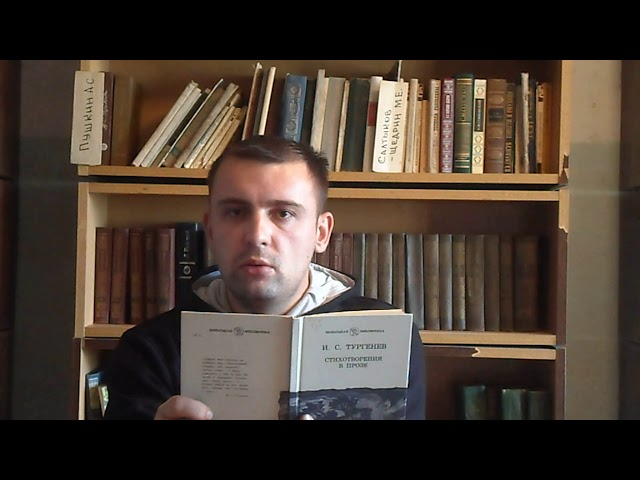 Изображение предпросмотра прочтения – НиколайБелоусов читает произведение «Завтра,завтра» И.С.Тургенева
