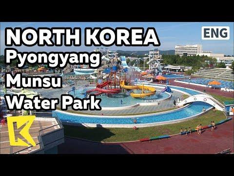 【K】North Korea Travel-Pyongyang[북한 여행-평양]문수물놀이장/Munsu Water Park/Pool/Artificial
