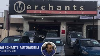 Merchants Automobile - PakWheels Interviews