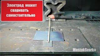 Как заварить стык, если не умеешь?