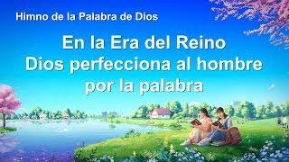 Canción cristiana | En la Era del Reino Dios perfecciona al hombre por la palabra