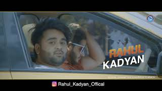 Yaar bewde 2 || Rahul Kadyan & Rohit Sehrawat & Mohit Dabass || New haryanvi song haeyanavi 2019 ||