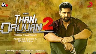 Thani Oruvan 2 Official | Jayam Ravi Shares About Story and Villain | Bhoomi  Ponniyin Selvan