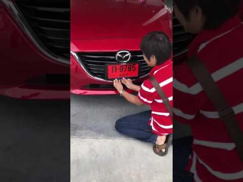 ออกรถใหม่ป้ายแดง