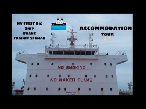 My First Big Ship Accommodation Tour | Rank Trainee Seaman