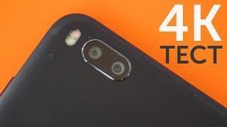 Xiaomi Mi A1 примеры 4K видео с камеры (Mi A1 4K 24FPS Video Sample)
