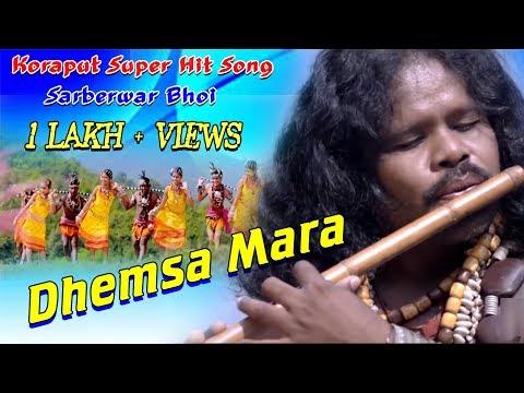 Sarbeswar Bhoi Koraputia Video Mix Song Dhemsa Mara Nana