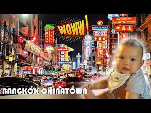 BANGKOK CHINATOWN with Baby - Yaowarat Street Food - เยาวราช