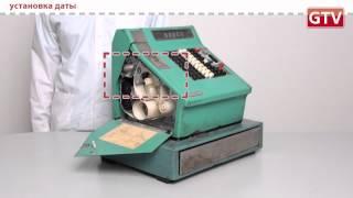 Кассовый аппарат ОКА-4401, 1979 года - обзор и демонстрация
